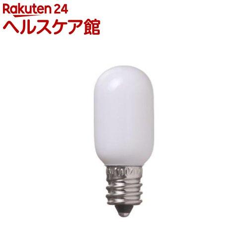 ナツメ球 5W ホワイト T201205W(1コ入)