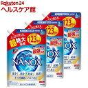 トップ スーパーナノックス 高濃度 洗濯洗剤 液体 詰め替え 超特大(1230g 3袋セット)【スーパーナノックス(NANOX)】
