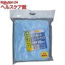 魔法のタオル マイクロファイバー お特用 ブルー(10枚入)