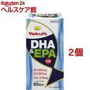 ヤクルト DHA&EPA500(300粒*2コセット)【ヤクルト】