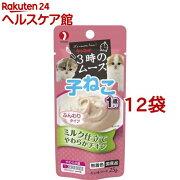 キャネット 3時のムース 子ねこ用 ミルク仕立てやわらかチキン(25g*12コセット)【キャネット】