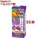 ショッピング野菜 農協 野菜Days 1日野菜プラス 鉄分1日分入り(200ml*12本入*3)