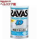 ザバス ウエイトダウン プロテイン(336g)【ザバス(SAVAS)】 ザバス ウェイトダウン ヨーグルト プロテイン