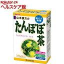 山本漢方 たんぽぽ茶(12g*16分包)