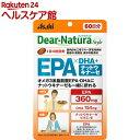 ディアナチュラスタイル EPA DHA ナットウキナーゼ 60日分(240粒)【ichino11】【Dear-Natura(ディアナチュラ)】