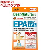 ディアナチュラスタイル EPA*DHA+ナットウキナーゼ 60日分(240粒)【Dear-Natura(ディアナチュラ)】