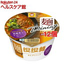 マルちゃん 麺ダイニング 担担麺(95g*12コセット)【マルちゃん】