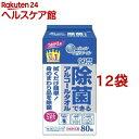 エリエール 除菌できるアルコールタオル つめかえ用(80枚入*12袋セット)【エリエール】