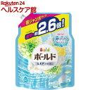 ボールド フレッシュピュアクリーンの香り つめかえ用 超ジャンボサイズ 洗濯洗剤(1.58kg)【kws03】【ボールド】[ボールド 詰め替え]