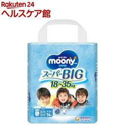 ムーニーパンツ スーパーBIG 男の子(14枚入)【<strong>ムーニーマン</strong>】