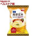 【訳あり】DHC 発芽玄米リゾット チーズ味(1食入)【DHC サプリメント】