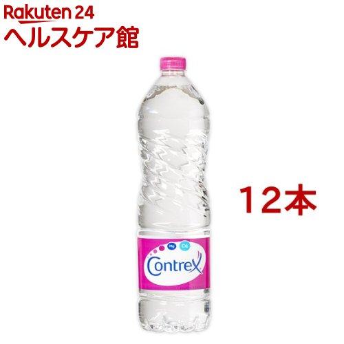 コントレックス(1.5L*12本入)【コントレックス(CONTREX)】[コントレックス 1500ml 12本]【送料無料】