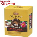 ディブ 3種のオイルせっけん(馬油・椿油・ココナッツオイル)(100g)