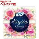 ソフィ Kiyora フレグランススイートやさしいローズの香り(72枚入)【ソフィ】