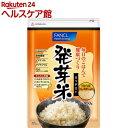 ファンケル 発芽米(950g)【ファンケル】