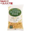 GLUTEN FREE ペンネ(150g)【大潟村あきたこまち】