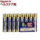 アルカリV電池 単4 PER(8本入)