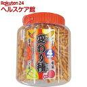 【訳あり】ベスト食品 変わり種(500g)