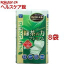 緑茶の力プレミアム 3枚重ね(130カット 12ロール 8コセット)