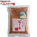 ビート糖(含蜜糖)(200g)【北海道ビート黒糖】
