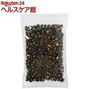 【訳あり】お徳用 北海道産素煎り黒大豆(200g)