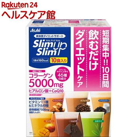 スリムアップスリム シェイク(10食入)【1_k】【スリムアップスリム】