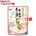 まごころ一膳 富士山の銘水で炊きあげた紅鮭がゆ(250g*12コ)
