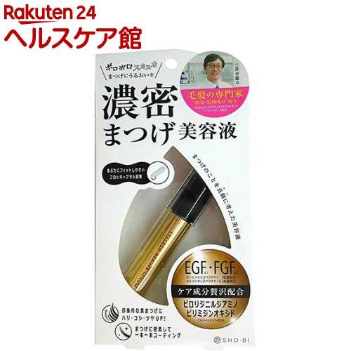濃密まつげ美容液アイラッシュビューティセラムPT74168(65mL)