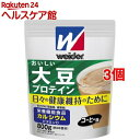 ウイダー おいしい大豆プロテイン コーヒー味(800g*3コ...