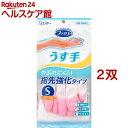 ファミリー ビニール 手袋 うす手 指先強化 炊事 掃除用 Sサイズ ピンク(1双 2コセット)【more30】【ファミリー(家庭用手袋)】