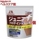 ウイダー ジュニアプロテイン ココア味(980g 3コセット)【ウイダー(Weider)】