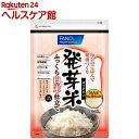 ファンケル 発芽米 ふっくら白米仕立て(950g)【ファンケル】