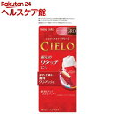 е╖еиеэ е╪евелещб╝ EX епеъб╝ер 3RO еэб╝е║е╓ещежеє(1е╗е├е╚)б┌е╖еиеэ(CIELO)б█