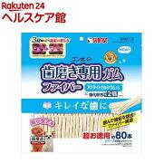 ゴン太の歯磨き専用ガム ファイバー アパタイトカルシウム入り SS(280g)【ゴン太】