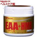 ケンタイ EAA HMB K5108(180g)【kentai(ケンタイ)】【送料無料】
