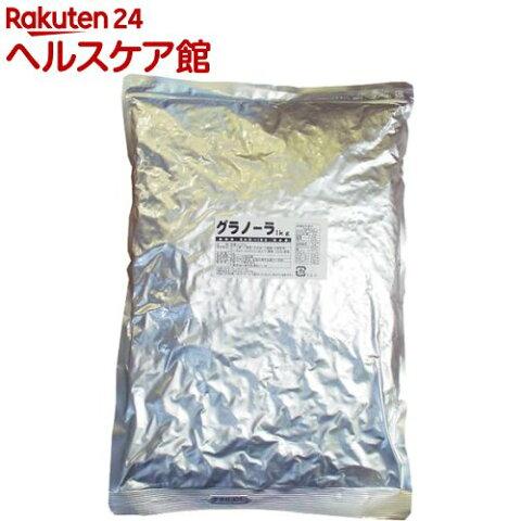 三育 グラノーラ 業務用(1kg)【三育フーズ】【送料無料】