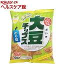 大豆チップス のり塩(50g)