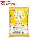 煮干し (500g) 千葉県産 【RCP】