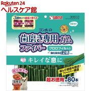 ゴン太の歯磨き専用ガム ファイバー クロロフィル入り SS(280g)【ゴン太】
