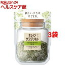 キユーピー サラダソルト バジル&オレガノMIX(40g*3コセット)
