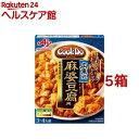 クックドゥ 広東式麻婆豆腐(3-4人前*5箱セット)【クックドゥ(Cook Do)】
