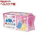 ディズニー プリンセス 純水 99% おしりふき 日本製 パ...
