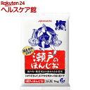 瀬戸のほんじお 袋(1kg)