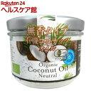 ビオプラネット 有機ココナッツオイル 無香タイプ(184g)...