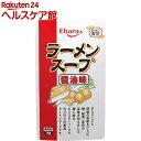 【訳あり】エバラ ラーメンスープ 醤油味 業務用(1kg)【エバラ】