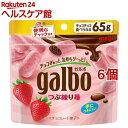 ガルボ つぶ練り苺(65g*6コセット)