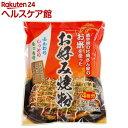 桜井食品 お米を使ったお好み焼き粉(200g)