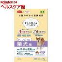 スマック フローラケア 柴犬用 シニア犬(500g*6袋入)