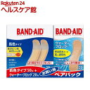 【アウトレット】バンドエイド 肌色タイプ 50枚+ウォーターブロック 20枚 ペアパック(1セット)【バンドエイド(BAND-AID)】