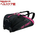 ヨネックス ラケットバッグ キャスター付 テニス6本用 ブラック*ピンク BAG1732C(1コ
